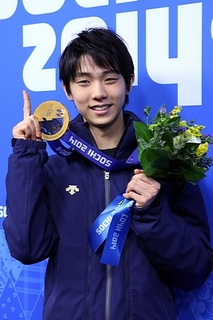 Yuzuru_Hanyu-Sochi_2014.jpg