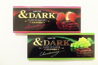 try-eat_12719-1.jpg